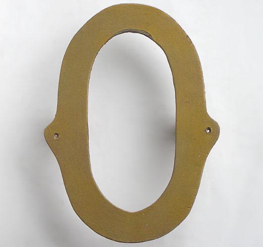 Large wooden fairground sign letter 'O', c. 1950