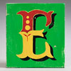 Painted wooden sign letter plaque: E