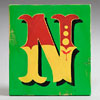 Painted wooden sign letter plaque: N