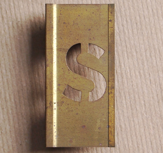 Vintage French brass-plate letter stencil 'S', 6cm