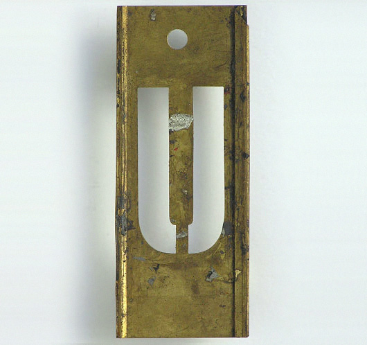 Early-1900s vintage interlocking brass letter stencil: 'U'