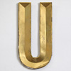 French gold-gilt zinc letter 'U', early 1900s