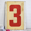 Large double-sided metal number sign: 2/3