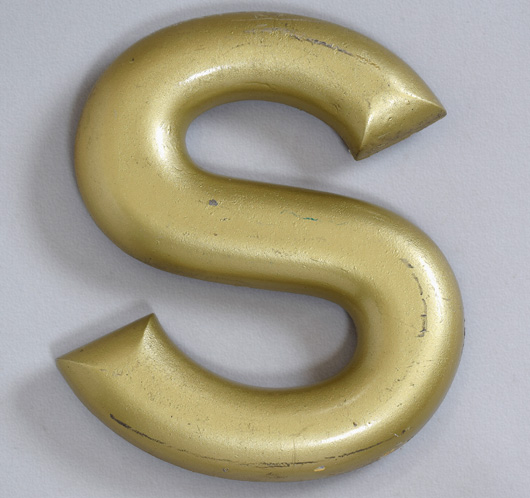Early-1900s vintage gold resin pub sign letter 'S'