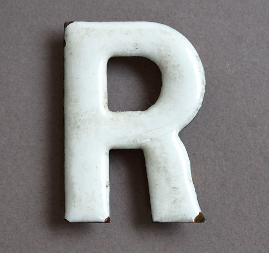 Vintage white enamel and brass sign letter 'R' (5cm)