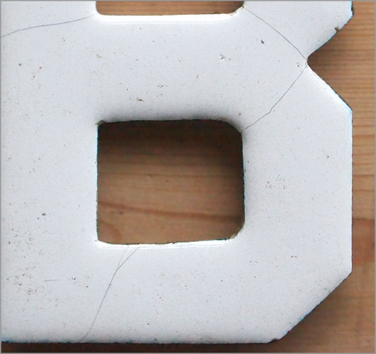 Vintage white enamel and brass sign letter 'B', c.1900