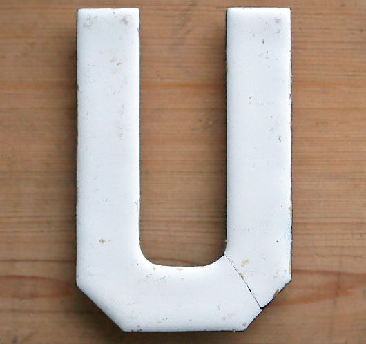 White enamel and brass sign letter 'U', c. 1900
