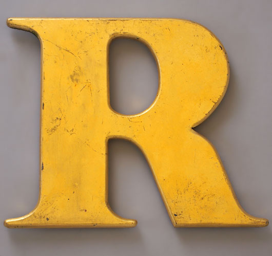 Vintage gold leaf ex-store display letter 'R', 28cm